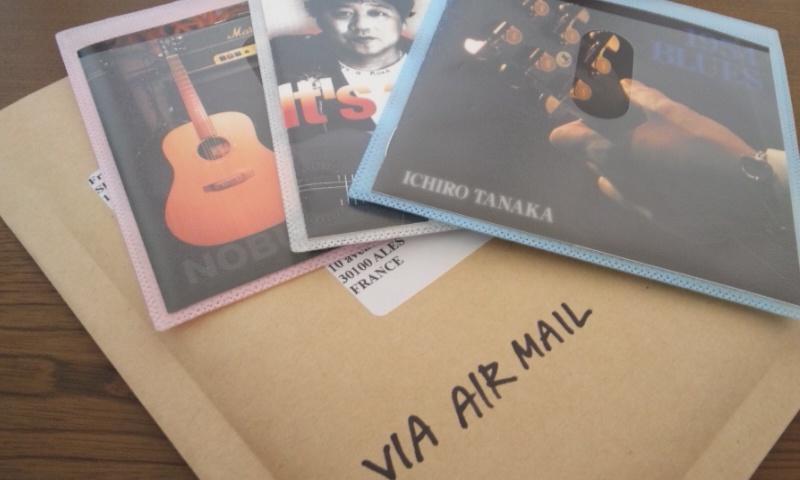 R&R Air mail!