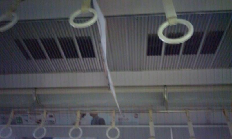 JR神戸線車内。